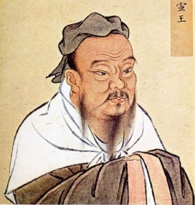Lao Tseu